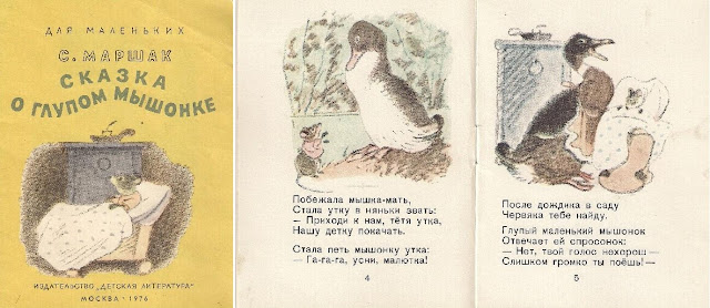 Marshak tale about stupid mouse russian books covers