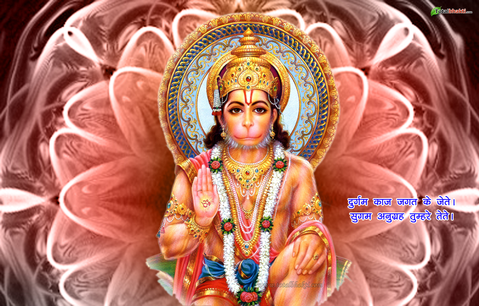 http://3.bp.blogspot.com/-5qMScrj0xXw/UEImlk_FHDI/AAAAAAAATVE/ZGAG5TrO7qg/s1600/Hanuman-Jayanti-powerful+wallpapers-windows-mac+(1).jpg