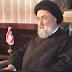 العلاّمة السيد علي الأمين دعا الدولة لبسط سلطتها الوحيدة على أراضيها وشجب الاعتداء على الاراضي اللبنانية والمؤسسات الأمنية وتقدم بالعزاء للشعب اللبناني والجيش اللبناني والقوى الأمنية