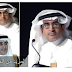 السعودية :  جدول موعد اجازة نهاية العام الدراسي 2015-1436