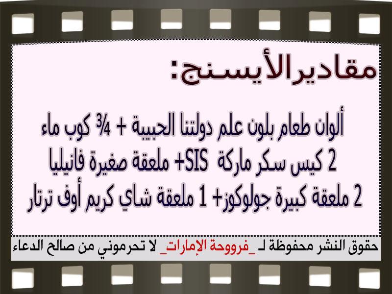 http://3.bp.blogspot.com/-5qOwwKucS_Q/Vk4gyhqRw5I/AAAAAAAAY4Q/ey-3tdCRcoI/s1600/19.jpg