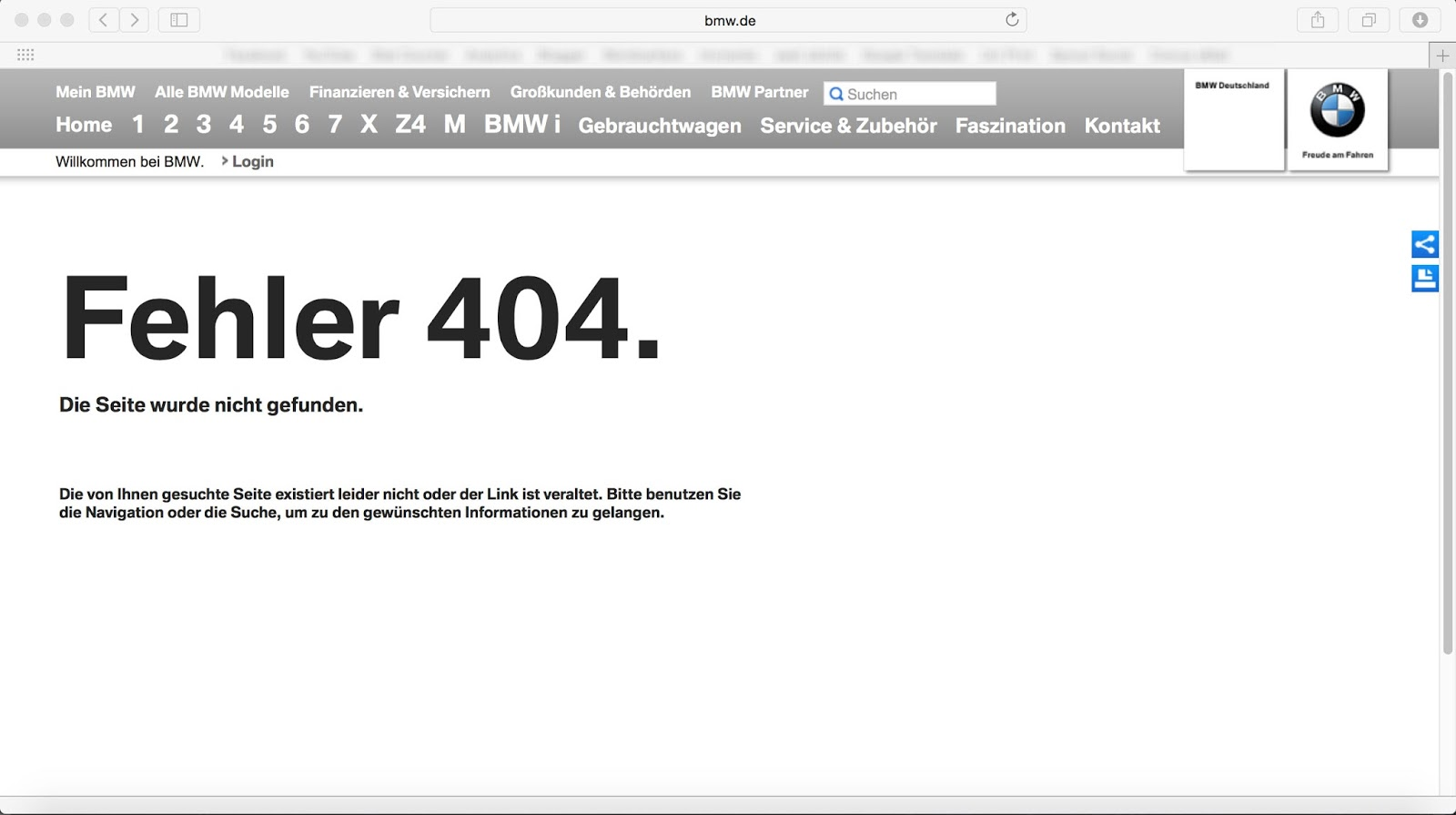 BMW German Website Crash | bmw.de