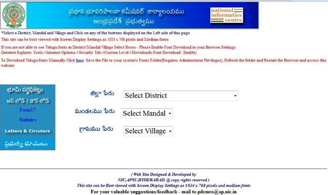 Ap Land Records of Adangals download at apland.ap.nic.in