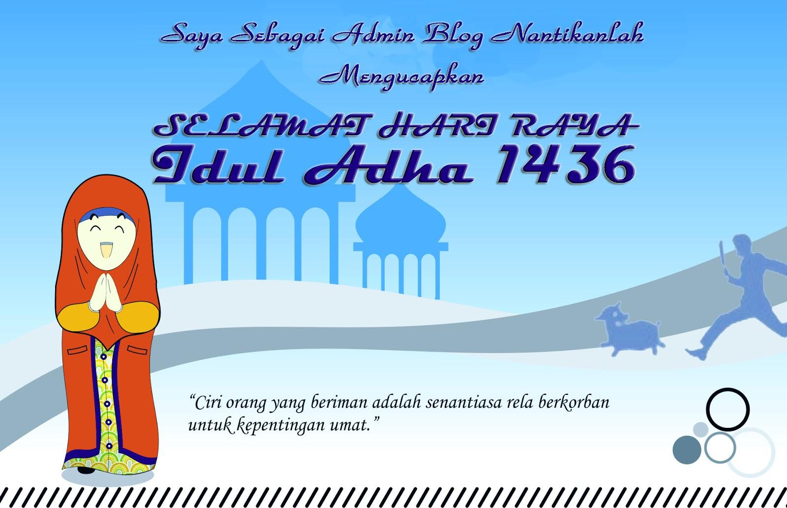 Download Gambar Lucu Hari Raya Idul Adha