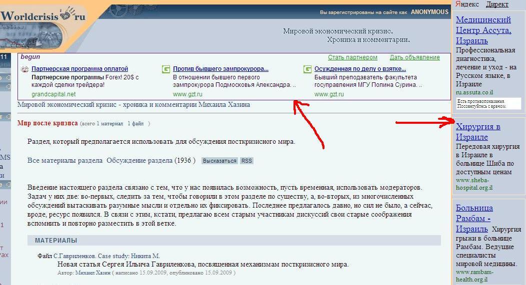 adwords.google.com.ru