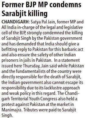 Satya Pal Jain Former BJP MP condemns Sarabjit killing