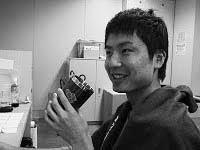 Ken Akatsuka