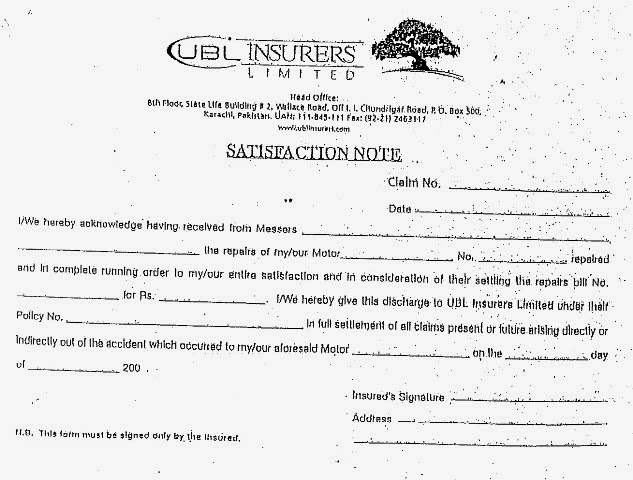 insurance repair satisfaction note template  UBL INSURANCE CLAIM FORM