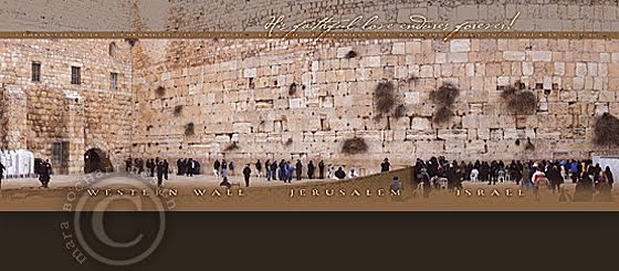 WESTERN WALL PANORAMIC