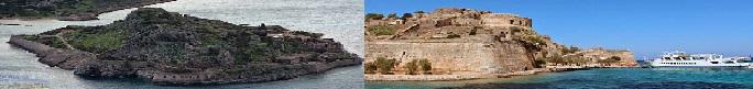Η Σπιναλόγκα των Ενετών των Τούρκων των λεπρών