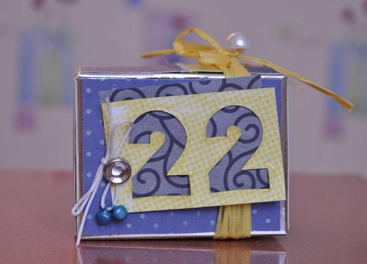 Поздравление с днем рождения с 22 4