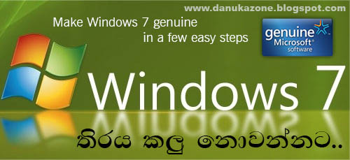 Make Windows 7 genuine in a few easy steps First, you should always create a restore point to protect the system if the procedure will not be successful. These changes are in fact totally undone in case something goes wrong.