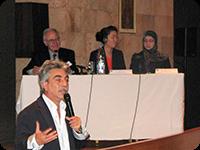 وجامعة البلمند FPSC لبنان: مؤسسة