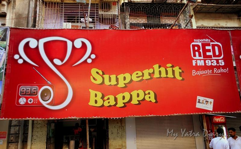 Ganesha billboards on the way to Lalbaugcha raja, Ganesh Pandal Hopping, Mumbai