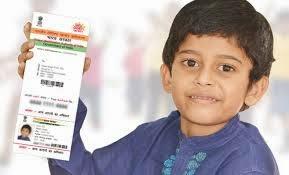Aadhar Card Update Documents