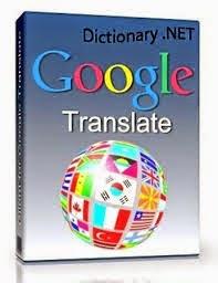 برنامج الترجمة من قوقل Download Dictionary .NET