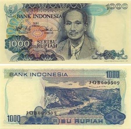 Uang Kertas 1.000 Rupiah 1980