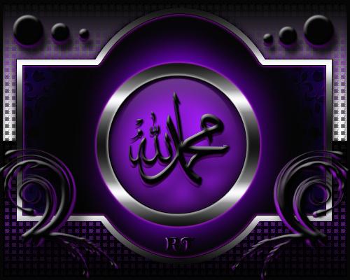 [Resim: Muhammed-ve-Allah-Yazili-dini-Resim-Diza...Violet.png]