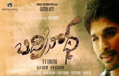 Stylish Star Allu Arjun Badrinath Movie Songs Free Download