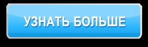 http://tiana-vladi.com/ru/obuchenie/