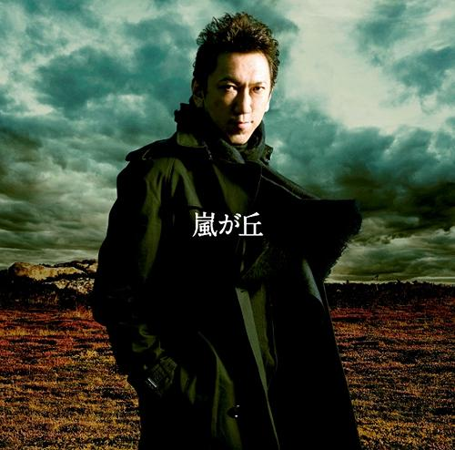 Hotei aitai virus kpop download mp3 kpop