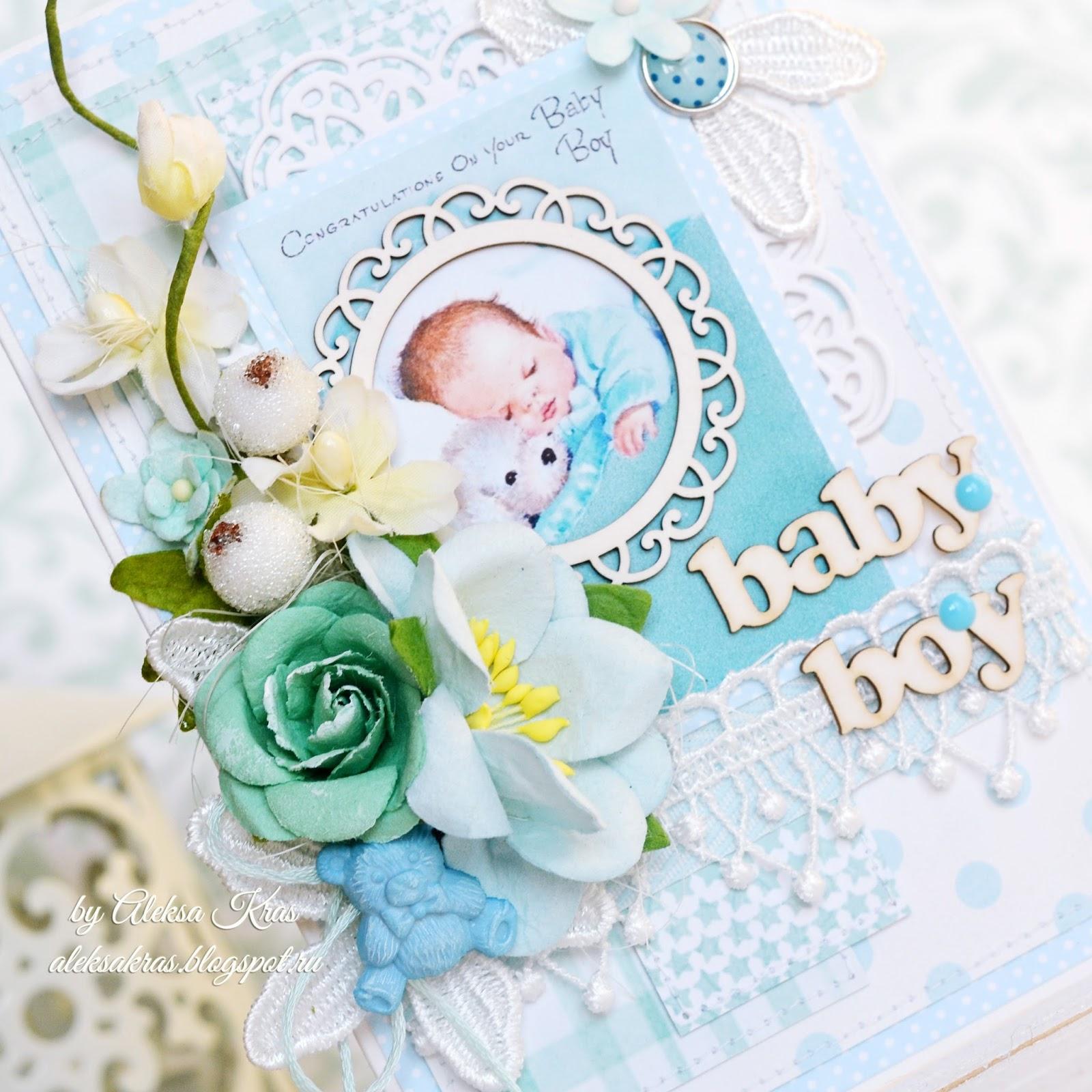 Открытки новорожденным на месяц