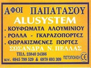 ALUSYSTEM ΑΦΟΙ ΠΑΠΑΤΑΣΟΥ
