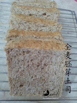 全麦胚芽土司 whole wheat toast with wheat germ