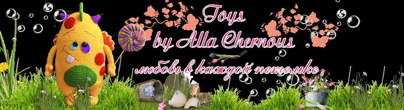 Toys by Alla Chernous Любовь в каждой петельке