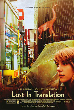 Movie Lost in Translation (2003)