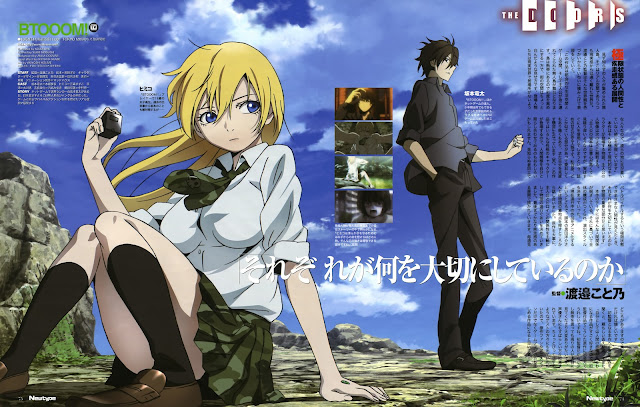 Btooom,new anime show,anime wallpaper