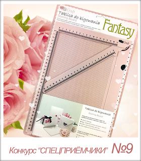 http://mag-fantasy.blogspot.ru/2014/04/9.html