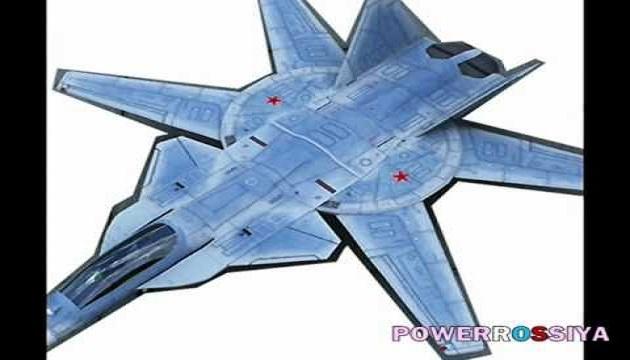 Οι Ρώσοι ετοιμάζουν το νέο μαχητικό αεροσκάφος έκτης γενιάς το οποίo θα πετάει ακόμη και χωρίς πιλότο