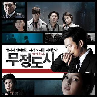 V.A - Cruel City (무정도시) OST