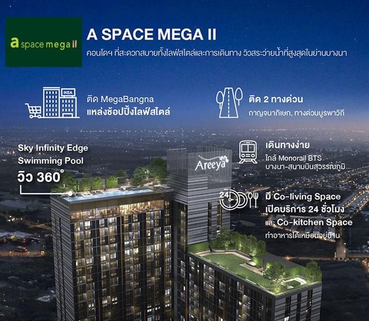Condo A Space Mega 2