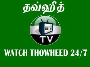 tntj.tv