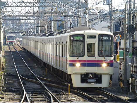 京王電鉄 区間急行 橋本行き 9030系