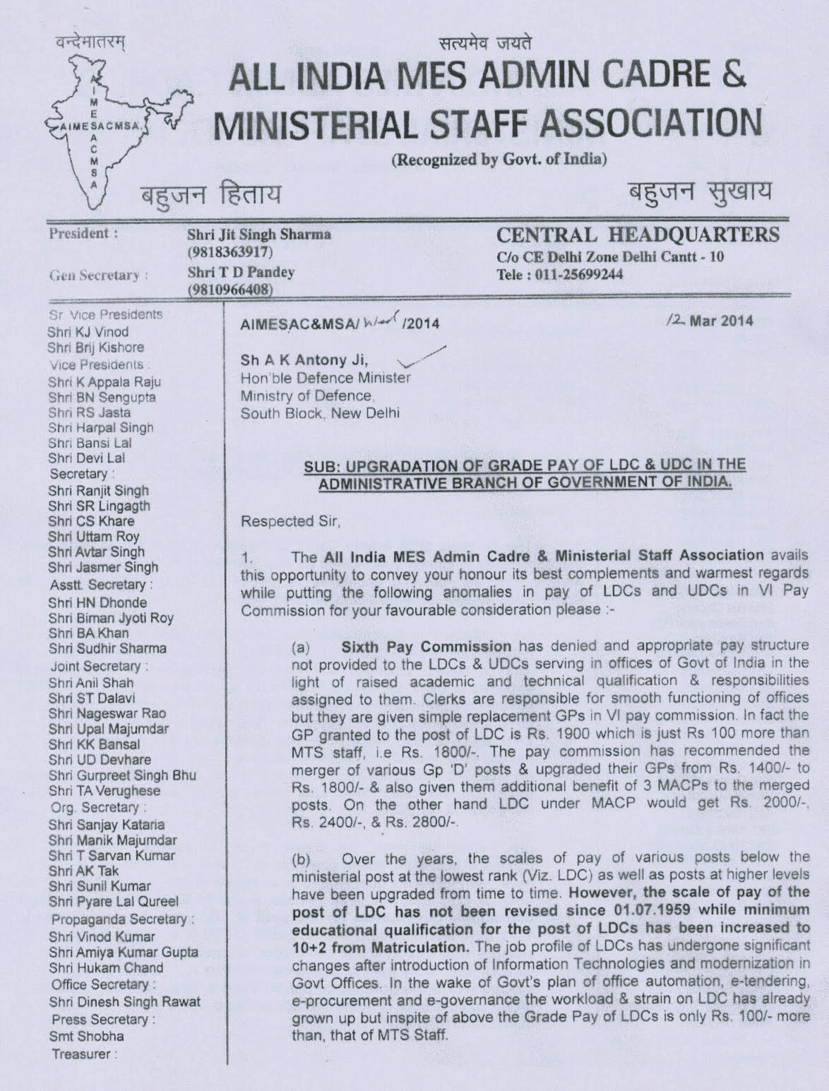 Upgradation Of Grade Pay Of Ldc Udc Mes Msa Letter To Pm Defence