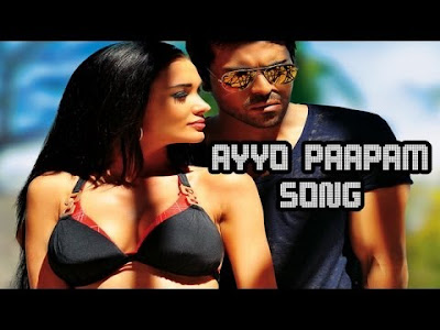 Ayyo Paapam Song Lyrics
