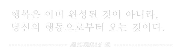 ♥ Michelle 황현이 ♥