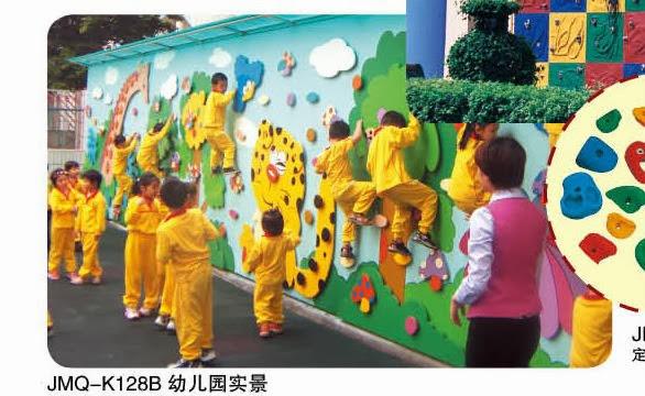 The cool kids news children indoor games for Indoor play activities