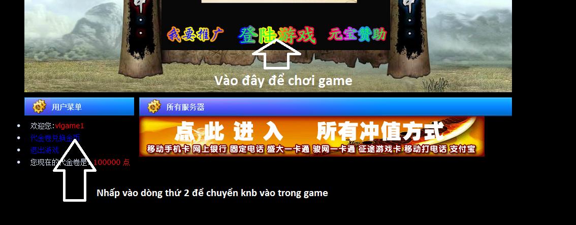 trò  chơi - NGỌA LONG PRIVATE CHƠI CỰC MƯỢT NHƯNG FREE ÍT KNB 2