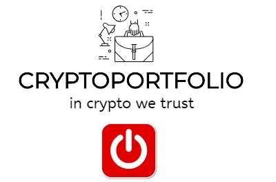 Публичный криптопортфель