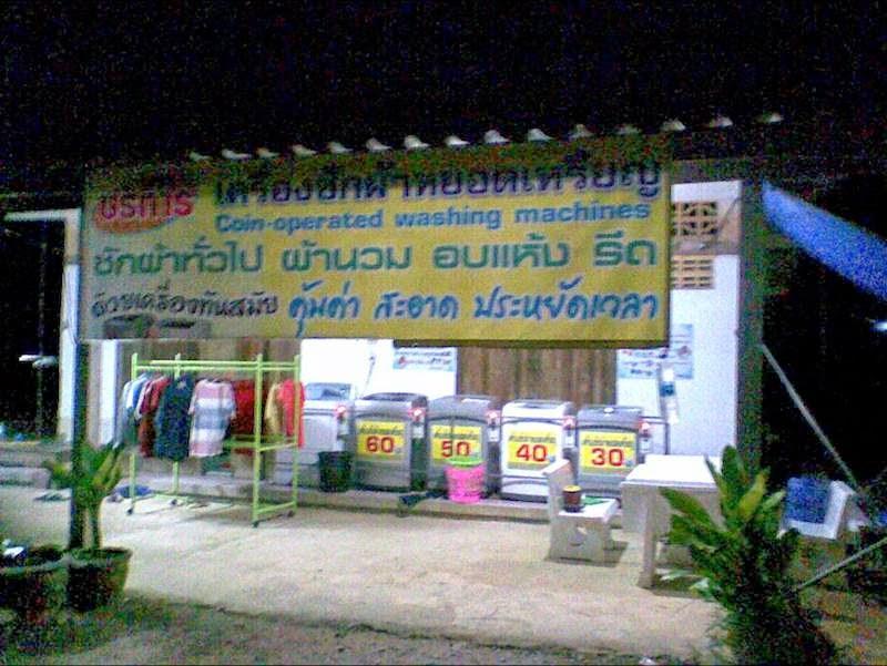 laundry in Ban-Krut