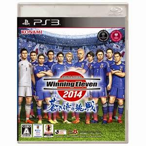 [PS3] [ワールドサッカー ウイニングイレブン 2014 蒼き侍の挑戦] (JPN) ISO Download