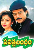 pavitra bandham Old Telugu Audio Songs