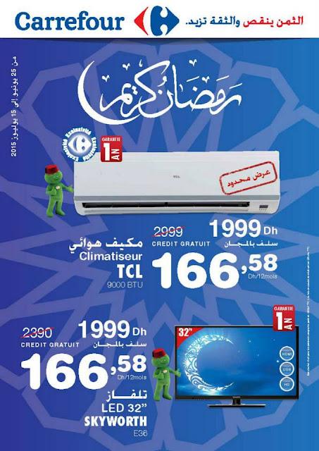 carrefour ramadan 2015
