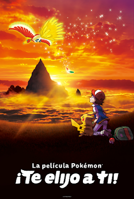 Pokémon The Movie I Choose You! 2017 DVD R1 NTSC Latino
