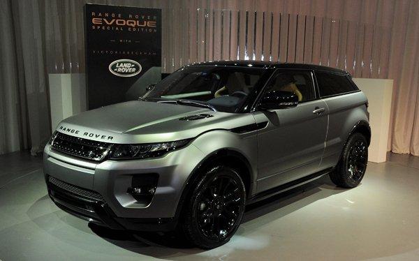 Range Rover Suv >> Bujang Lapok Moden: KERETA RANGE ROVER EDISI VICTORIA BECKHAM