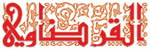 AL_QARADHAWI